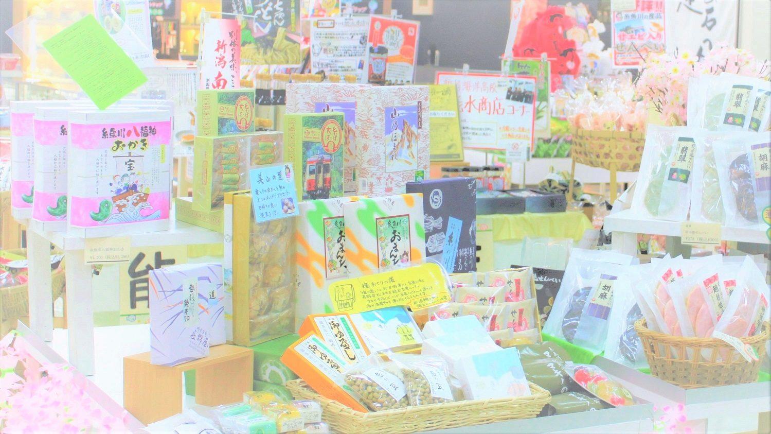 糸魚川ゆかりのお菓子が勢揃い 老舗の味が楽しめます